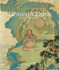 Heaven & Earth in Chinese Art Treasures from the National Palace Museum Taipei