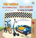 The Wheels - The Friendship Race Les Roues- La course de l'amiti?: English French Bilingual Book