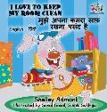 I Love to Keep My Room Clean: English Hindi Bilingual Edition