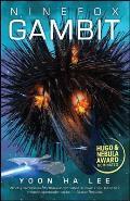 Ninefox Gambit (Machineries of Empire #1)