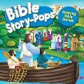 Amazing Bible Stories: Three Fantastic Stories