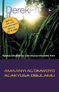 Life Changing Spiritual Power - Luganda