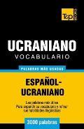 Vocabulario espa?ol-ucraniano - 3000 palabras m?s usadas