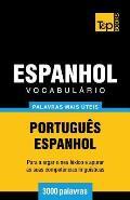Vocabul?rio Portugu?s-Espanhol - 3000 Palavras Mais ?teis