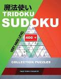 Tridoku Sudoku. Very Hard Level.: 400+ Collection Puzzles. Holmes Presents a Book for Keeping the Brain in Excellent Shape. (Plus 250 Sudoku and 250 P