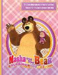 Masha and the Bear Coloring Book for Kids: The Best Illustrations of Masha and Her Friends for Kids Development and Fun!