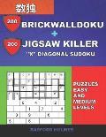 200 BrickWallDoku + 200 Jigsaw Killer X Diagonal Sudoku. Puzzles easy and medium levels.: Holmes presents a collection of original classic sudoku to