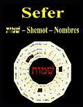 Sefer Shemot: Parash? Y Haftar?