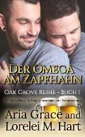 Der Omega Am Zapfhahn