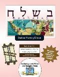 Bar/Bat Mitzvah Survival Guides: Be-Shalah (Shabbat am)