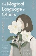 The Magical Language of Others - Signed Edition