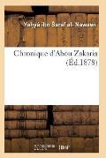 Chronique D'Abou Zakaria