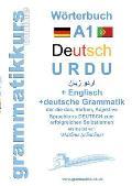 Worterbuch Deutsch - Urdu - Englisch Niveau A1