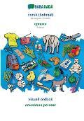 BABADADA, norsk - Serbian (in cyrillic script), visuell ordbok - visual dictionary (in cyrillic script)