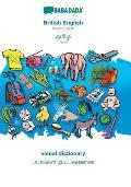 BABADADA, British English - Tamil (in tamil script), visual dictionary - visual dictionary (in tamil script)