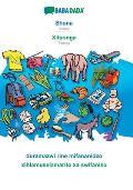BABADADA, Shona - Xitsonga, duramazwi rine mifananidzo - xihlamuselamarito xa swifaniso: Shona - Tsonga, visual dictionary