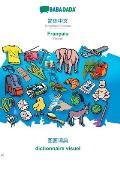 BABADADA, Simplified Chinese (in chinese script) - Fran?ais, visual dictionary (in chinese script) - dictionnaire visuel