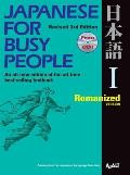Japanese for Busy People I Romanized Version With CD