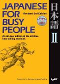 Japanese For Busy People II Revised 3rd Edition