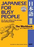 Japanese for Busy People II The Workbook With CD