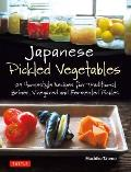 Japanese Pickled Vegetables - Signed Edition