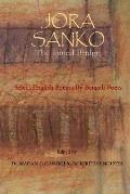 Jora Sanko: The Joined Bridge