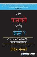 Who Cheats and How?: Ghotale, Labadi ani Korporeta Visvaci Kalokhi Baju