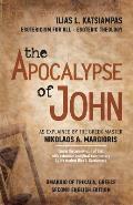 The Apocalypse of John: As Explained by the Greek Master Nikolaos A. Margioris