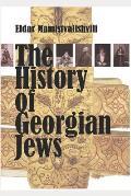 The History of Georgian Jews