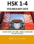 HSK 1-4 Vocabulary Lists: All HSK Words with Pinyin, English Translation and Part of Speech